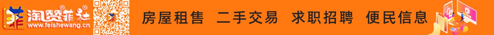 广告合作联系站长QQ:251764113